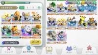 プレイヤーレベル20の強アカ!|ウィムジカルウォー(ウィムウォー)
