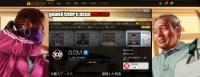 GTA5 ソーシャルクラブ版アカウント|グランドセフトオートオンライン(GTA)