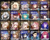 花騎士・アイギス ☆6 1体交換可|千年戦争アイギス