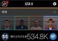 PC版GTAV GTAマネー1億以上|グランドセフトオートオンライン(GTA)