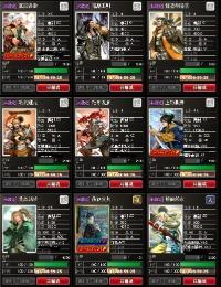 引退 ワールド6+7 ゲソてんアカウント|戦国IXA