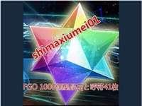 Fate/Grand Order 470-550個聖晶石+果実100枚 アカウント 2個|FGO