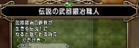 ドラゴンクエスト10 5000万ゴールド(職人産)|ドラクエ10(DQX)