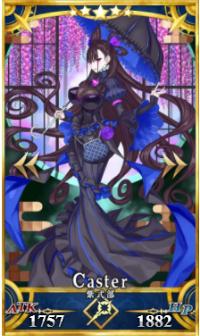 紫式部宝具5  紫式部五宝 紫式部5枚  割引特売1|FGO