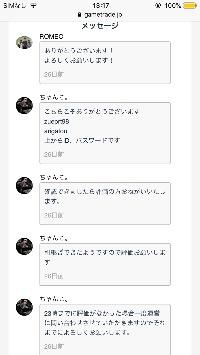 専用!! AKB48ビートカーニバル