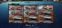 改大和 大和 大和1周年記念型 武蔵 リセマラ|蒼焔の艦隊