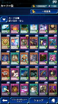 アカウント売ります。汎用カード充実!|遊戯王 デュエルリンクス