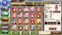 華霊石10万個!フラワーナイトガール アプリ版|フラワーナイトガール アプリ版
