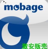 モバゲー Mobage 15万コイン 課金チャー|モバゲー