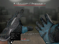 ★ Sport Gloves | Superconductor|Counter-Strike: Global Offensive(CS: GO)