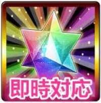 1100~1300個聖晶石+ 符80枚 リセマラ アカウント 即時対応~!|FGO
