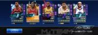 最終値下げです。3/1まで出品|NBA 2K Mobile Basketball