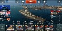 経験値25万 戦闘数0 プレミアム艦4隻+限定迷彩|World of Warships Blitz(WoWS Blitz)