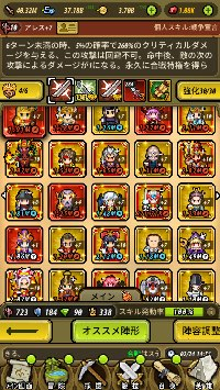 VIP12 先行流40M iOS 1鯖|冒険ディグディグ2