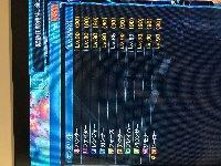 引退垢 ☆15武器3つ 所持メセタ2億↑☆12防具有  PSO2