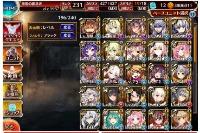 千年戦争アイギス 黒42+黒チケット2枚 千年戦争アイギス