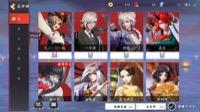 重課金データ|決戦!平安京