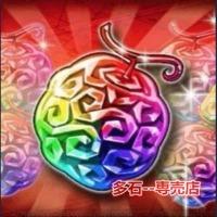 虹の宝石1550~1850個以上+限定キャラ4体Android/iOSリセマラ アカウント|ワンピーストレジャークルーズ(トレクル)