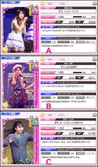 【選択式】 SSR×2 【F】フォーカスMOVIE付き 樋渡/岩立/鈴木/播磨/山根 初期垢|AKB48ビートカーニバル