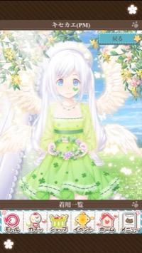 ニジカノ アカウント|虹色カノジョ2nd