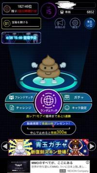 引退アカウント☆3キャラ25体!!|青鬼オンライン