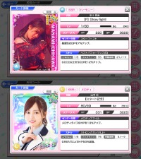 SSR×2 市川愛美【F】 フォーカスMOVIE付き+山本彩 他 初期アカウント|AKB48ビートカーニバル