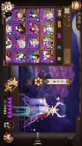 陰陽師☆6 SSR iOS|陰陽師
