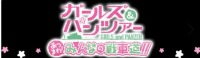 虹こいん石43000個 Android限定 初期アカウント        |ガルパン あつまれ!みんなの戦車道
