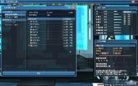 PSO2 ship9 アカウント|PSO2