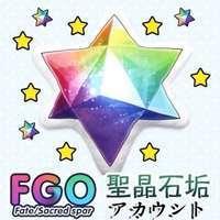 聖晶石100-300個+ランダム星5キャラスター1個 リセマラ 石垢*3個セット|FGO