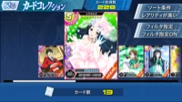 最高レア☆8:2枚(内、ウェディングドレス七草真由美さん)|魔法科高校の劣等生 LOST ZERO