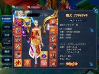 戦力250万  廃課金70万以上 Goddess(ゴッデス)