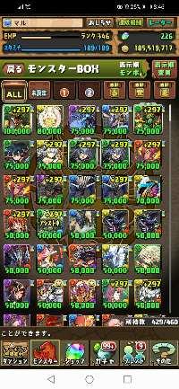 ダンテ 魔法石253|パズドラ(パズル&ドラゴンズ)