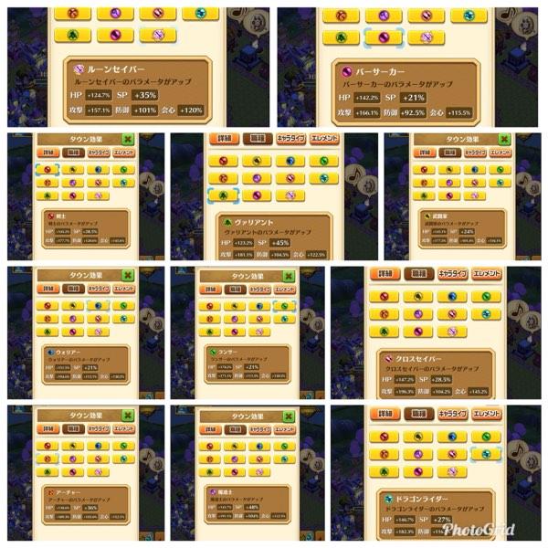 79b713e4 7260 4404 8dcd eaa514313d85