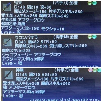 23139698 aaab 4b2c 8c8a edb140ba19a3