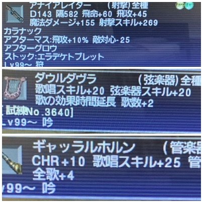 80a4ec6c 5bc7 42da aae9 b4994fa362ca