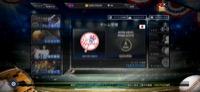 MLB パーフェクトイニング 2019|MLB:9イニングス18