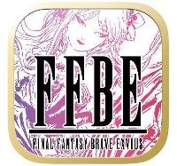FFBE ラピス165000  トラマス 即時対応 FFBE