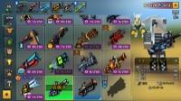 引退アカウント|Pixel Gun 3D(ピクセルガン3D)