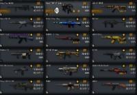 AVAアカウント SR47-夜叉 DualTMP-R-Lab VagabondMarek|Alliance of Valiant Arms(AVA)
