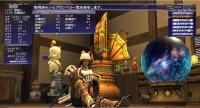 FF11 ファイナルファンタジーXI アカウント ワールド:Shiva 移転可|ファイナルファンタジー11(FFXI)