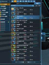 PSO2 ship1 GuRaFoTeBrHuBoFi 75LV  SuとHeroは70|PSO2