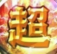 iOS版 超人玉1030個前後(1010~1050個) 初期 アカウント|キン肉マン マッスルショット