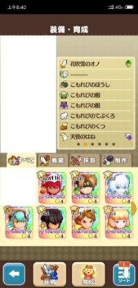 ☆5キャラクター19体、☆5武器、道具多数あるVIP2アカウント!値下げ可能|ファンタジーライフオンライン(FLO)
