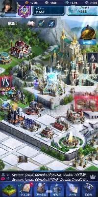 城80VIP120 ファイナルファンタジー15(FF15) 新たなる王国