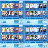 支援デッキ 戦闘力32.9万|バトフェス(AKB48バトルフェスティバル)