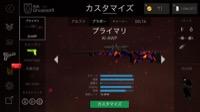 GhostsXR|バレットフォース