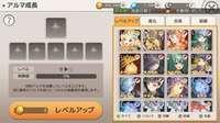ルナクロニクルR 月光騎士団 リセマラ ☆5×5|ルナクロニクルR