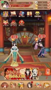 謀り力120000↑ UR蘭陵王所有|謀りの姫Pocket(たばポケ)