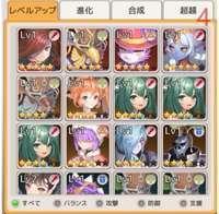 ルナクロニクルR 月光騎士団 リセマラ ☆5×4|ルナクロニクルR